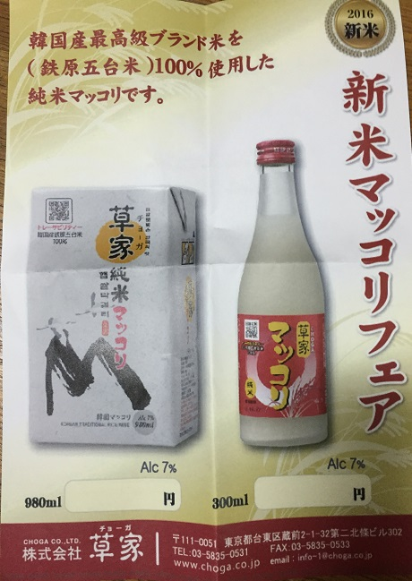 nikkangurume-8